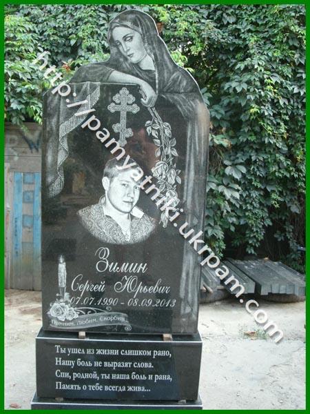 Памятник из гранита Обоянь Мраморные розы Текстильщики