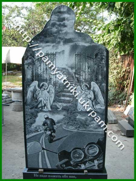 купить памятник в челябинске омске
